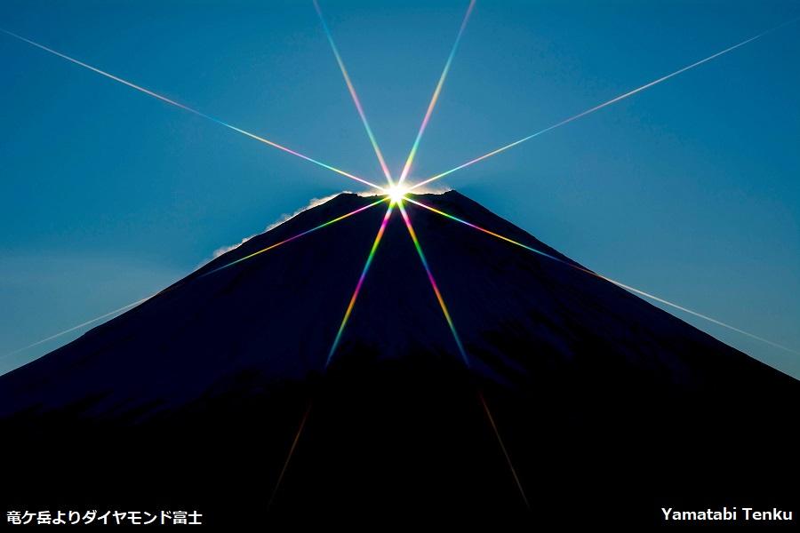 ダイヤ冨士-2  縮小