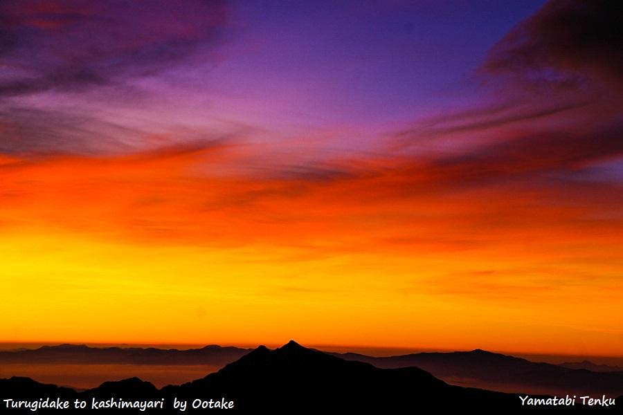 剣岳より鹿島槍ヶ岳の黎明